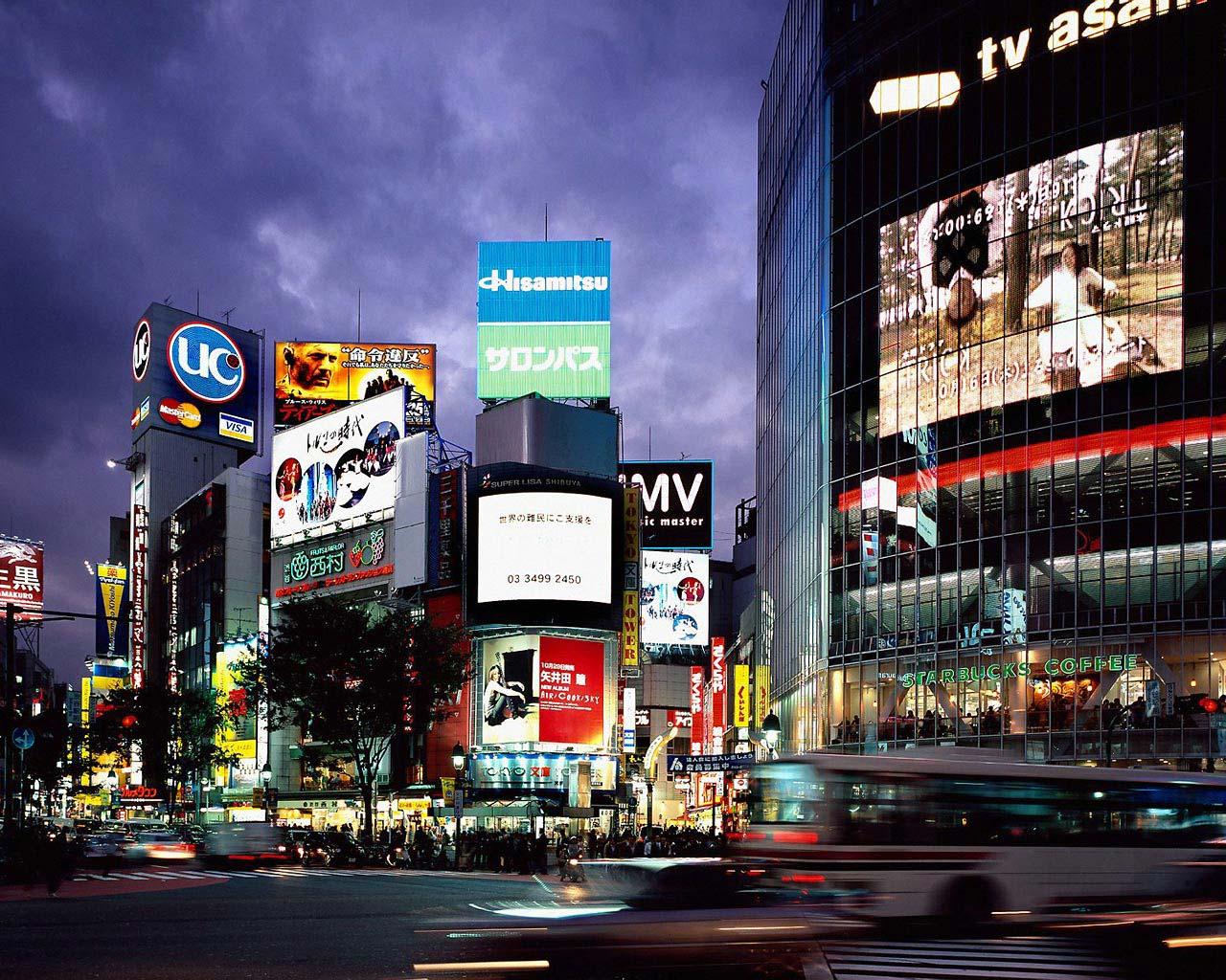 Hai visto? Tokyo: la citta' piu' popolosa del Mondo